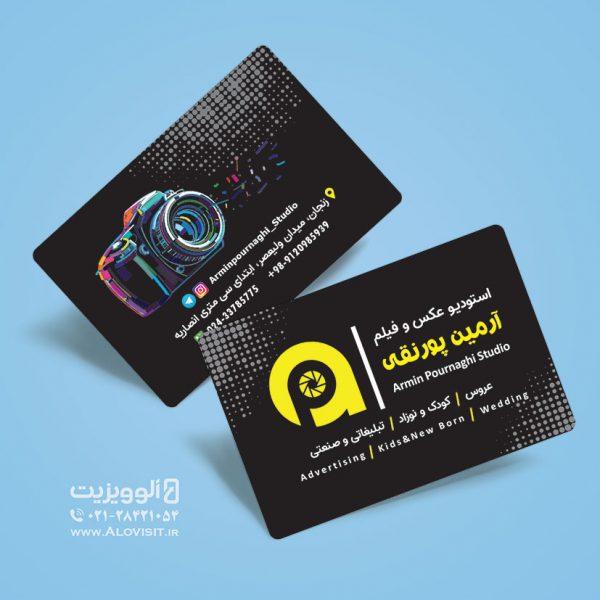 کارت-ویزیت-عکاسی