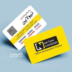 کارت ویزیت لایه باز تعمیرات پرینتر